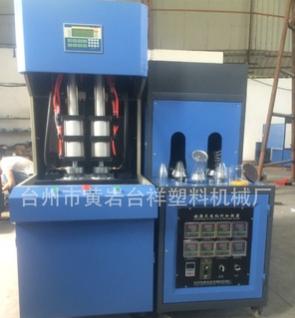 专业生产2L,3L,5L瓶装水 广口瓶塑料吹瓶机 小型吹塑设备厂家批发