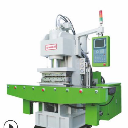 立式注塑机 C型机 立卧式注塑机 厂家供应