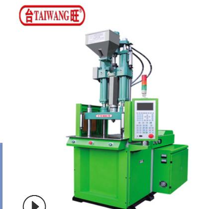 厂家供应 插头注塑包胶 台旺机械35吨注塑机价格优惠 源头直销