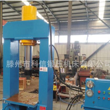 电机转子压装、轴承压装、维修用液压机,200吨压装用龙门液压机
