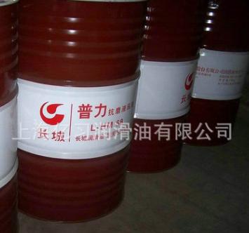 专业销售工业润滑油 抗磨液压油 机油 导热油 变压器油 空压机油