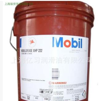 美孚润滑油 XHP222 美孚力士滑脂EP 2 黄油 Mobilux EP 2
