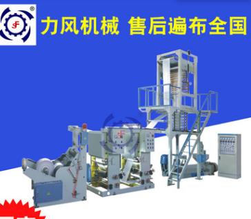 厂家直销 吹膜凹版印刷连线机 吹膜印刷一体机 高低压吹膜机