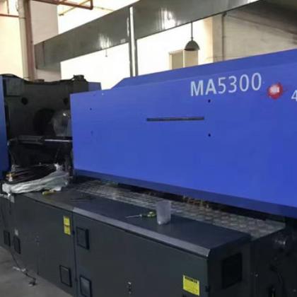 海天二手注塑机批发9成新海天MA5300伺服卧式注塑机