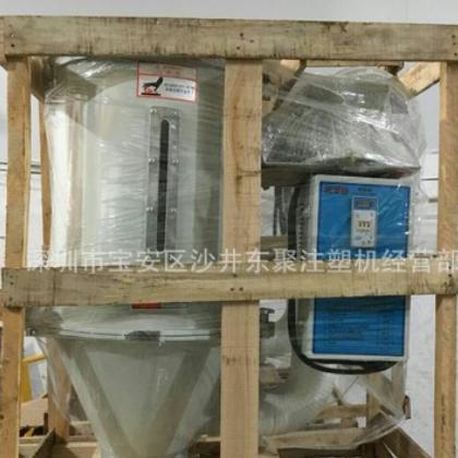 出售全新注塑机辅机料斗干燥机KTD-50G烘干机卧式注塑机专用
