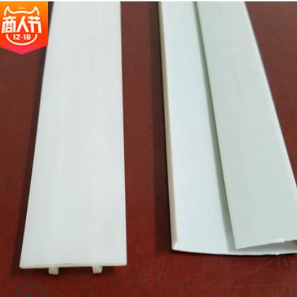 批发定制各种高品质PPO挤出模具材料 厂家可开模定制|环保抗UV