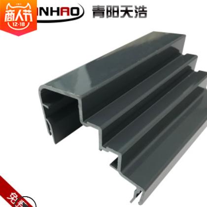 供应塑料型材挤出 PVC硬顶单色模厂家可开模定制|环保抗UV厂家