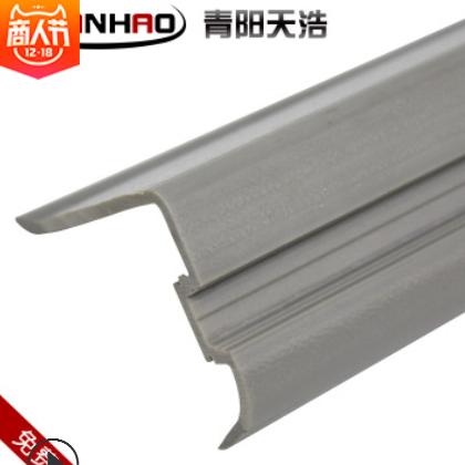 PVC软硬共挤压花 塑料挤出型材 PVC挤出型材 塑料挤出模具定制