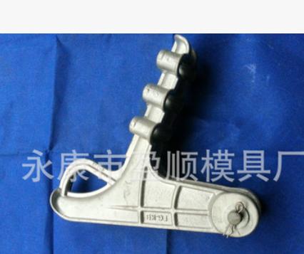 电力线浇铸模具 电力金具线夹重力浇铸模具 电力卡子浇铸模具