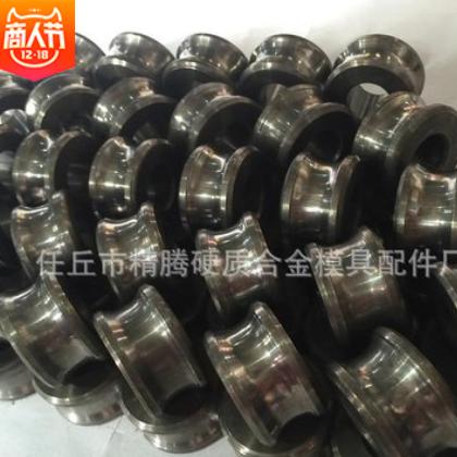 加工定制钨钢卷边轮硬质合金翻边轮剥壳轮过线轮