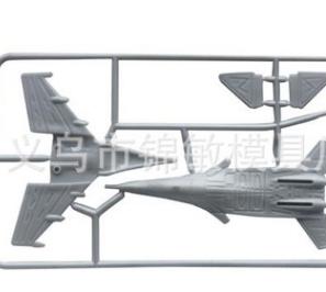 拼装飞机、拼装玩具、拼装积木、塑料玩具模型