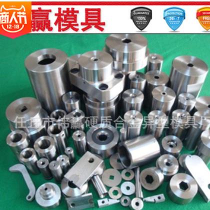 厂家专业生产销售合金钢模具 加工定制模具 厂家直销