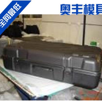 东莞市供应行李箱吸塑、厚片吸塑加工定制 质量保证 成型加工