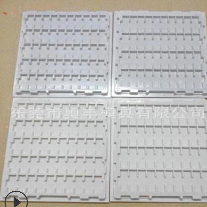 厂家专业生产直销吸塑内托 包装内托批发 厂家定制