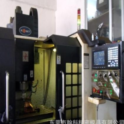 """深圳东莞""""免费""""开模注塑塑胶模具制造CNC模具加工数控车注塑机"""