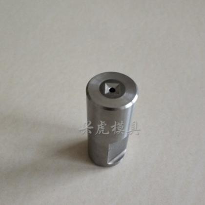 方头初冲模具 标准件冷镦模具 予冲一冲厂家批发非标定制保质保量