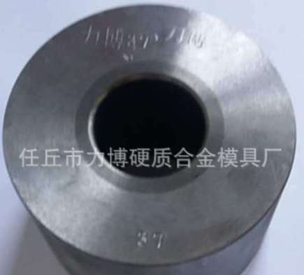 供应冷镦模具标准件模具 拉丝模具 钻石模具