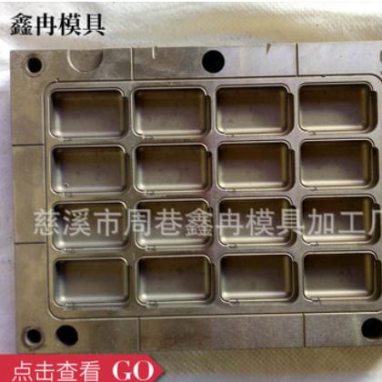 橡胶模具 橡胶制品 O型圈模具 非标密封圈 大量生产 供应
