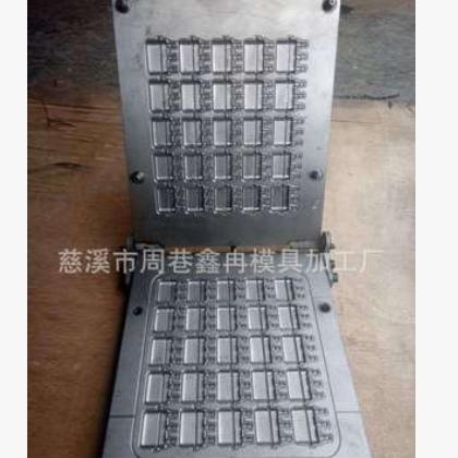 模具厂家加工橡胶模具制造 压铸模具开模加工 橡胶制品来图来样