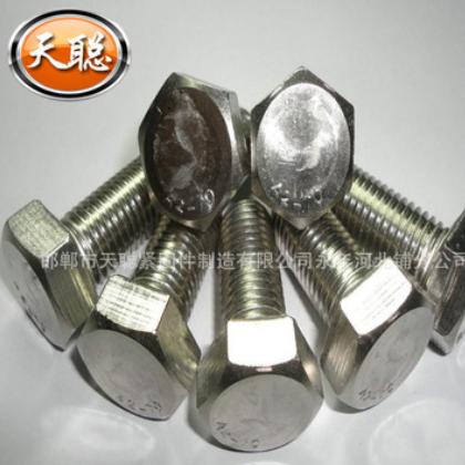 厂家供应: 化学螺栓 304不锈钢螺栓