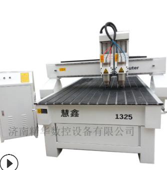 木工雕刻机 1325双头多功能木工雕刻机电动数控雕刻机CNC开料机
