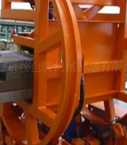 模具板翻转机180度液压翻包机 双向旋转式自动化工业液压翻转台