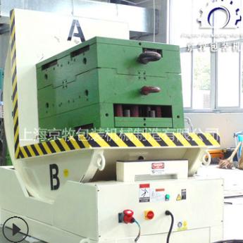 厂家直销模具翻转机90度翻模机工业液压翻料机 全自动精密翻模机