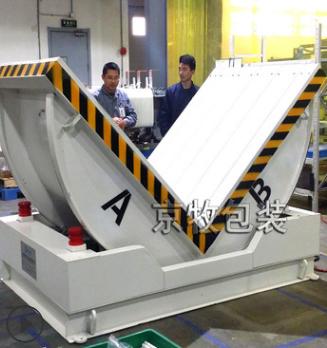 机械式翻转机15吨液压模具翻转机50大吨位翻模机 90度20吨翻模机