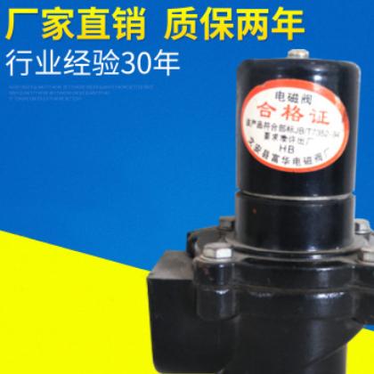 供应小型直动式电磁阀 液用电磁阀 脉冲电磁阀 微型高压电磁阀