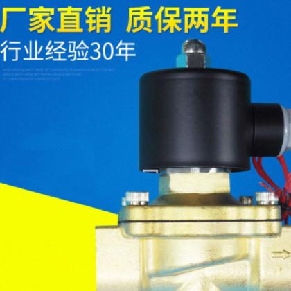 长期生产供应 节能免烧电磁阀 防水液压电磁阀 微型高压电磁阀