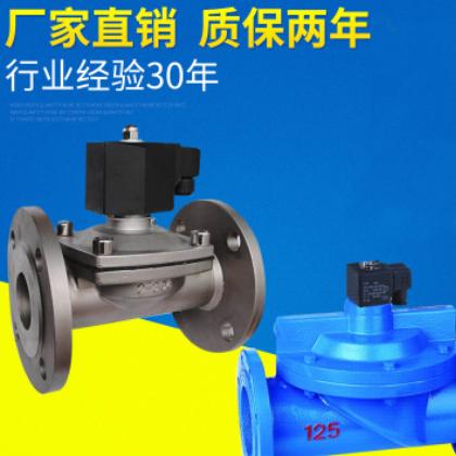 ZCRB系列燃气紧急切断电磁阀 燃气防爆热水器电磁阀 电磁阀24v