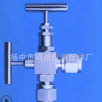 厂家直销 精密针型阀 J91针形阀 常温常压手动焊接针型阀 可定制