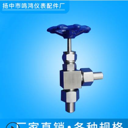 厂家直销 精密螺纹针型阀 J24针型阀 高温高压针型阀 可定制