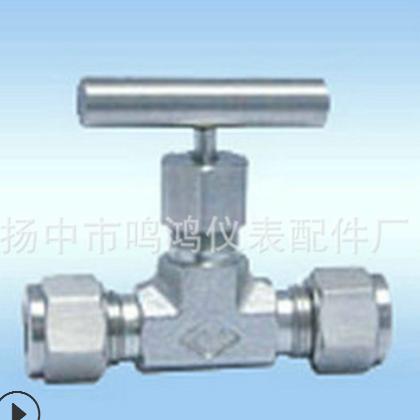 专业生产 承插焊针型阀 低压针型阀 二通式不锈钢针型阀 可定制
