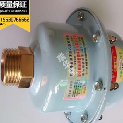 供应大圆ZPF-0.6型排气阀采暖锅炉排气阀全自动管道排气阀