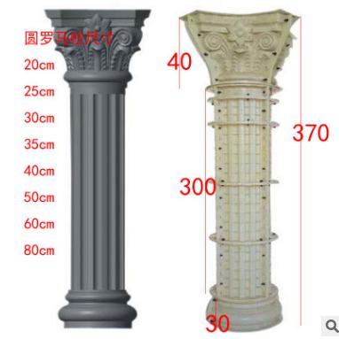 厂家批发水泥罗马柱模具南宁罗马柱模具罗马柱模具加工环保模具