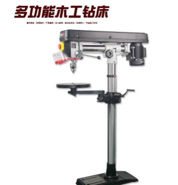 上海福赛台钻小型电动钻多功能木工打孔开孔电动工具台式钻床
