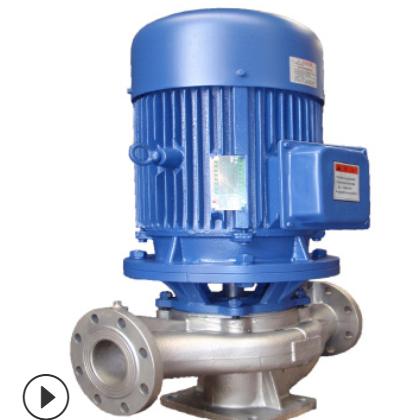 立式管道离心泵,ISG100-100A,铸铁管道泵,离心泵全系列