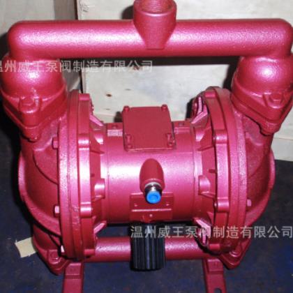 食品专用卫生级气动隔膜泵,铸铁材质QBY-15气动隔膜泵送丁晴膜片