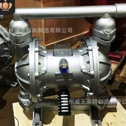 食品型隔膜泵QBY-25包退机械不锈钢气动隔膜泵厂家售后保证QBK-25