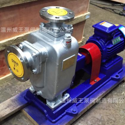 优质机械自吸泵厂家ZW50-10-20无堵塞自吸排污泵包退换售后保障