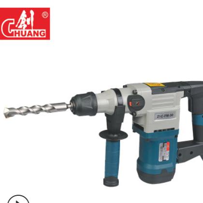 创牌电锤家用工业两用电动工具厂家直销电锤零售