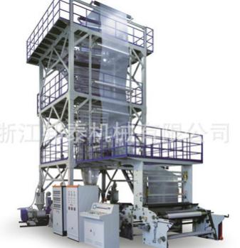 供应 三层共挤薄膜吹塑机组 IBC膜泡吹袋机 pvc吹膜机塑料吹膜机