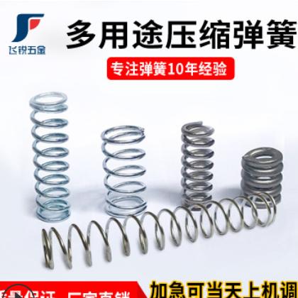 厂家批发各种弹簧 五金304不锈钢圆线螺旋弹簧 耐热腐蚀压簧
