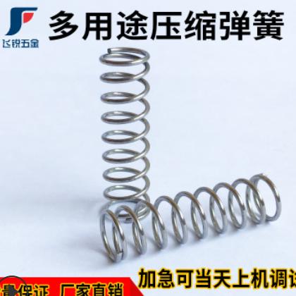 广州弹簧厂加工定制316不锈钢304精密小压簧 直筒圆柱压缩弹簧