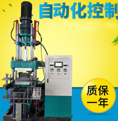 新型定制硫化机 橡胶硫化机铸铝加热器全自动平板硫化机 注胶机 举报