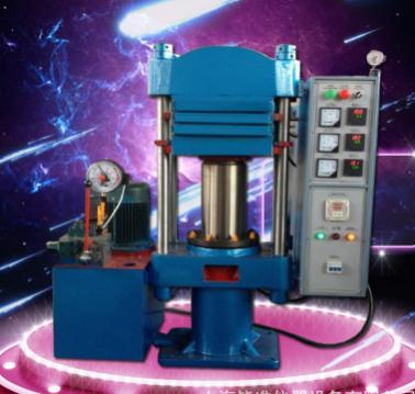 单层平板硫化机 平板热压机 小型实验室硫化机 全自动平板硫化机