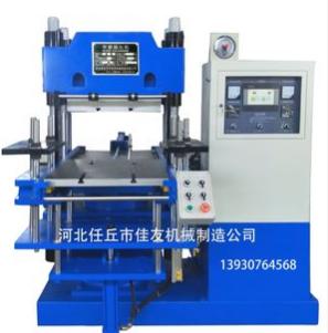 双托硫化机 厂家直销 橡胶机械 橡胶切条机 分条机 注塑机