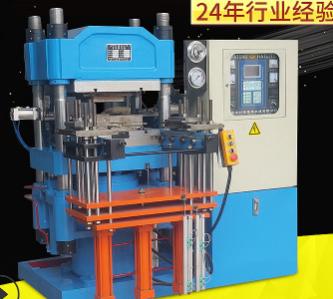 实验室平板橡胶鼓式硫化机 胶带小型硫化机橡胶机械 全自动硫化机
