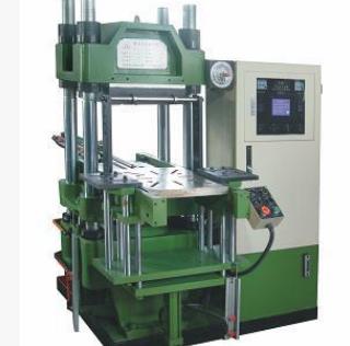 【本厂承接】平板硫化机 大量供应多种系列橡胶平板硫化机 举报